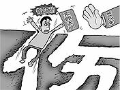 北京市首家女工权益争议审理庭成立